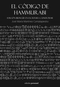 El código de Hammurabi - José María Martínez Cantalapiedra