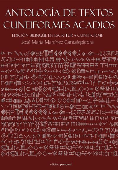 Antología de textos cuneiformes acadios. Edición bilingüe en escritura cuneiforme
